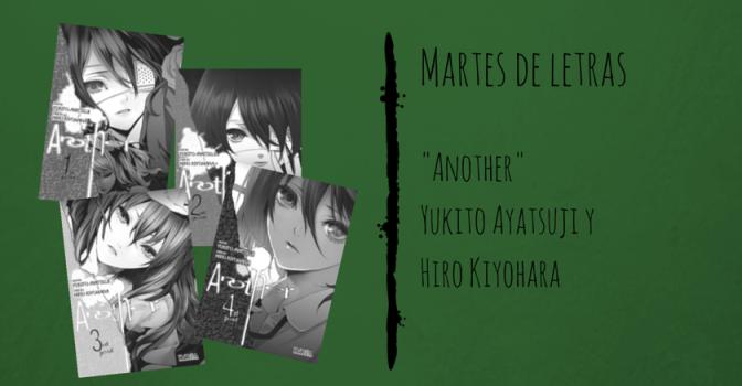"""Martes de letras: """"Another"""" de Yukito Ayatsuji y Hiro Kiyohara"""